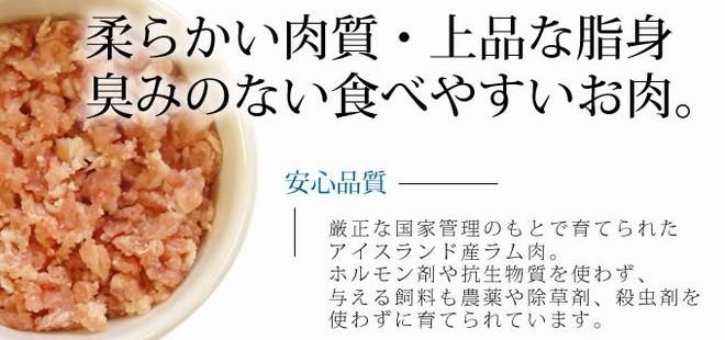 raku_lamb_m05